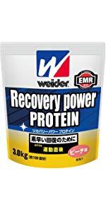 ウイダー リカバリーパワープロテイン ピーチ味 3.0kg