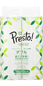 [Amazonブランド]Presto! Comfort トイレットペーパー 長さ2倍巻50m x 12ロール ダブル