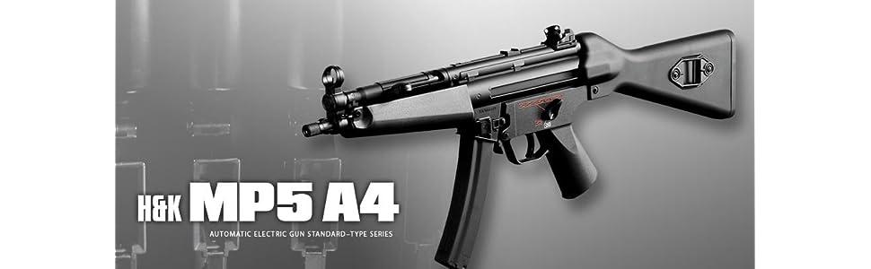 東京マルイ No.73 H&K MP5A4 HG 18歳以上スタンダード電動ガン