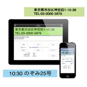 カシオ ラベルライター メモプリ Wi‐Fi対応