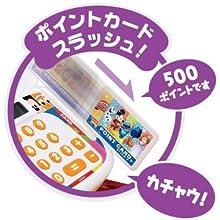 ディズニー マジカルマート 英語と日本語! スキャンでおしゃべり☆ ドリームレジスター