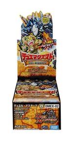 デュエル・マスターズ TCG DMEX-02 デュエマクエスト・パック ~伝説の最強戦略12~ BOX