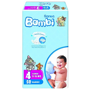 Bambi Diapers- Size 4, 58 Pieces