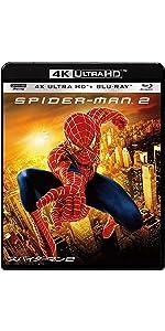 スパイダーマン2 4K ULTRA HD & ブルーレイセット [4K ULTRA HD + Blu-ray]