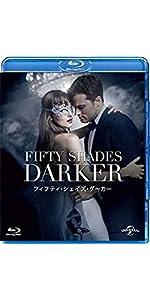 フィフティ・シェイズ・ダーカー[AmazonDVDコレクション] [Blu-ray]