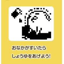 Tamgotchi 蛋黃哥 日版 塔麻可吉 寵物電子寵物雞 BANDAI 三麗鷗聯名款 LUCI日本代購