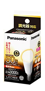 パナソニック LED電球 口金直径17mm 電球60W形相当 電球色相当(7.0W) 小型電球・広配光タイプ 1個入 密閉型器具対応 LDA7LGE17K60ESW2