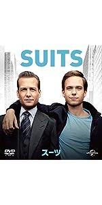 SUITS/スーツ シーズン1 バリューパック