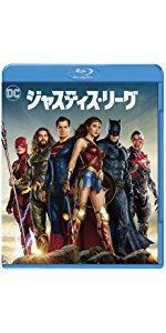 ジャスティス・リーグ ブルーレイ&DVDセット