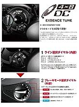 シマノ SHIMANO ベイトリール 17 エクスセンス DC XG