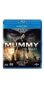 ザ・マミー/呪われた砂漠の王女 ブルーレイ+DVDセット