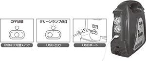 メルテック ポータブルバッテリー AC100V1口120W DC12V1口12A USB1口2.1A LEDライト ブーストケーブル・DC準電コード・ACアダプター付 SG-3500LED