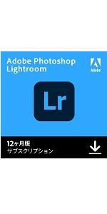 Adobe LightroomCC |オンラインコード版