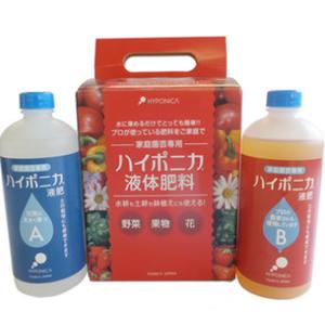 協和 ハイポニカ液体肥料