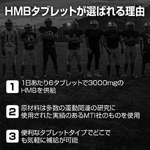 1000_hmbtabs_statement1.jpg