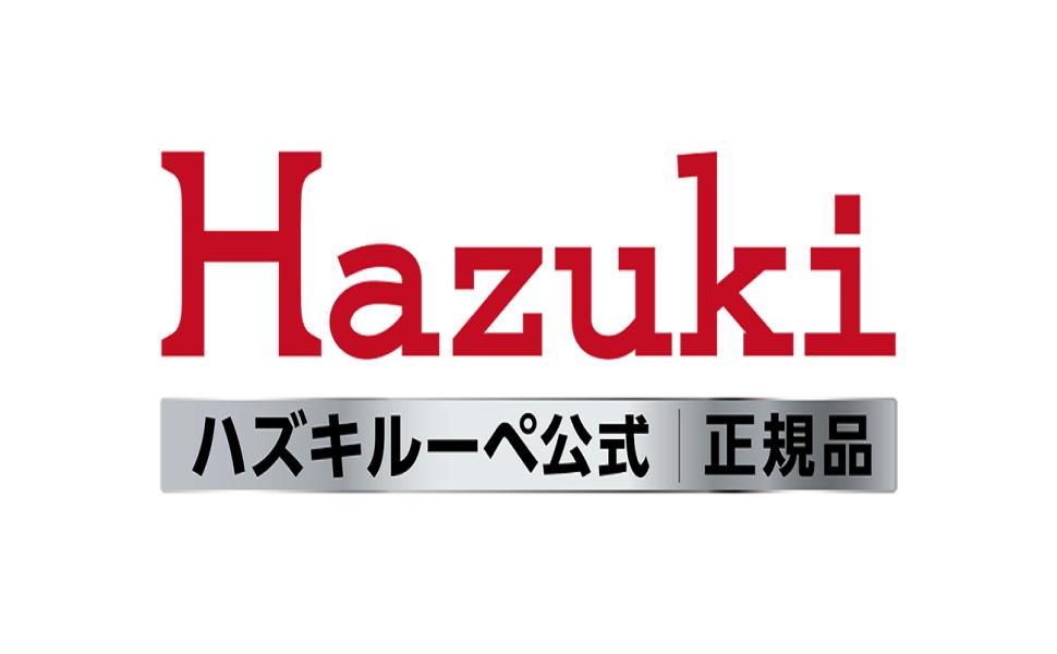 【Amazon.co.jp限定】 [ハズキカンパニー正規品] ハズキルーペ コンパクト カラーレンズ 1.32倍 パール メガネ型拡大鏡