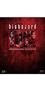 バイオハザード ダムネーション ブルーレイ IN 3D /ディジェネレーション ブルーレイ ダブルパック (初回生産限定) [Blu-ray]
