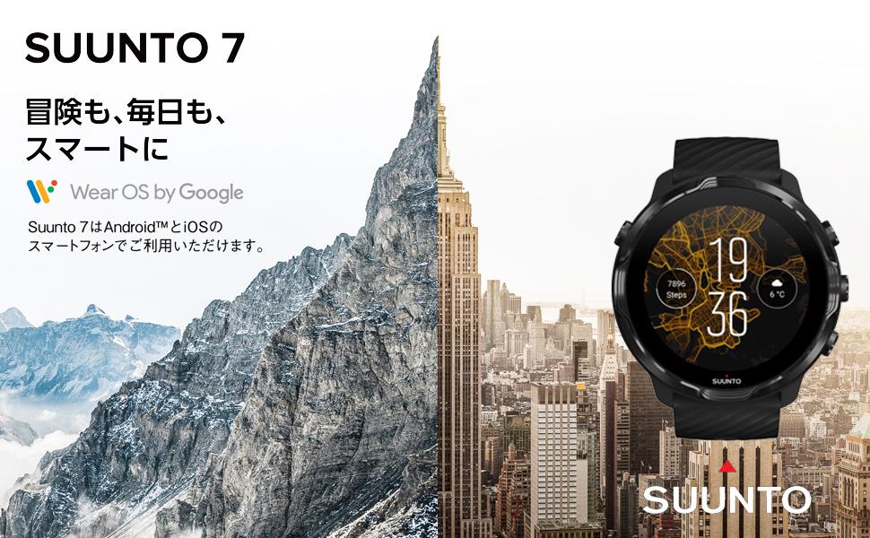 SUUNTO 7 Wear OS by Google