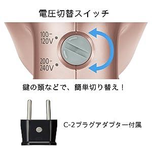 電圧切り替えスイッチ