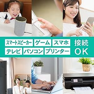 I-O DATA WiFi 無線LAN ルーター 11ac 867+300Mbps IPv6 v6プラス 3階建/4LDK/返金保証 WN-DX1167R/E