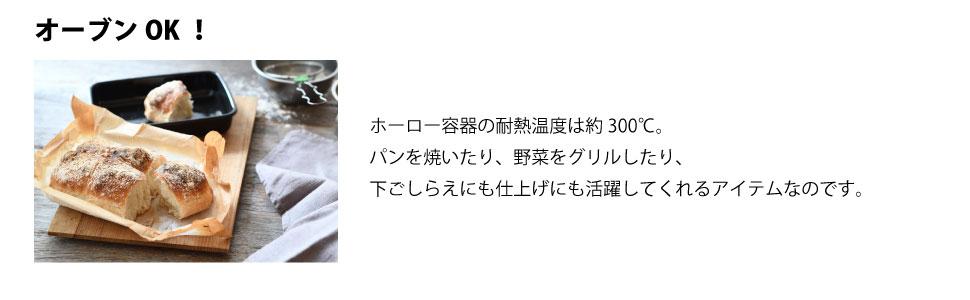 野田琺瑯のDaily Cooking Book (レタスクラブムック)