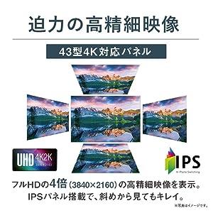Acer 4Kモニターディスプレイ ET430Kbmiiqppx 43インチ/HDR Ready対応/IPS/4K/16:9/5ms/DisplayPort ・HDMI