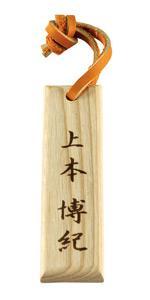 MIZUNO(ミズノ) バット材キーホルダー 阪神タイガース 1GJRTT7100