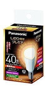 パナソニック LED電球 プレミア 口金直径17mm 電球40W形相当 電球色相当(4.4W) 小型電球・全方向タイプ 1個入 密閉形器具対応 LDA4LGE17Z40ESW
