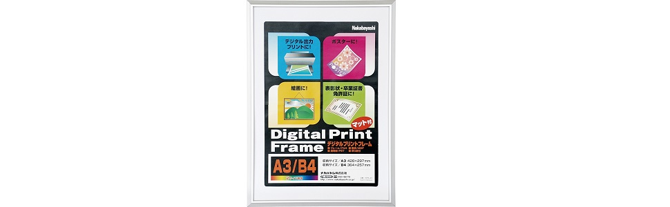 NAKABAYASHI フォトフレーム フ-DPW-A3-W ホワイト A3判/B4判