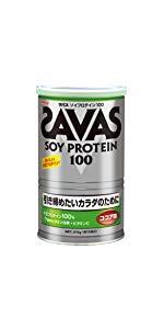 明治 ザバス ソイプロテイン100 ココア味【15食分】 315g
