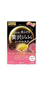 ゴールデンジュレマスク コラーゲン ヒアルロン酸 ローヤルゼリー ローズの香り 33g×3枚入