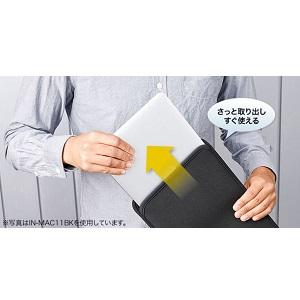 サンワサプライ Mac Book 用PCインナーケース