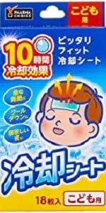 cold_sheet_kid