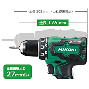 HiKOKI (ハイコーキ) コードレスドライバドリル DS18DBSL
