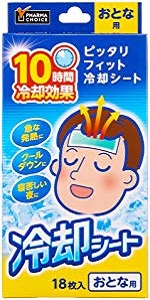 cold_sheet_adult