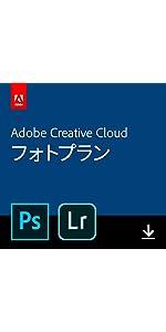 Adobe Creative Cloud フォトプラン(Photoshop+Lightroom) 2017年版 |オンラインコード版