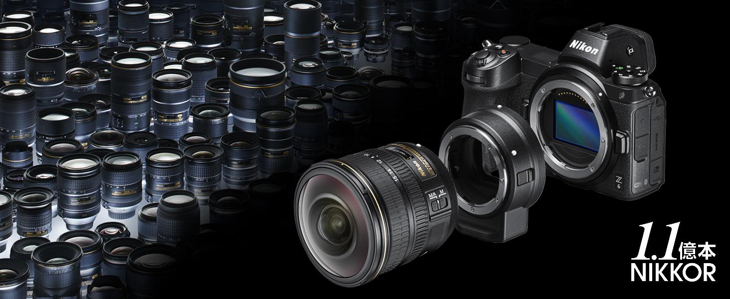 Nikon Z6 1.1億本NIKKOR