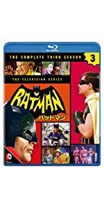 バットマン TV 3rdシーズン コンプリート・セット(3枚組)