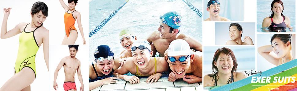 「エクサースーツ」はミズノの練習用競泳水着の総称。日本や世界で戦うトップスイマーから大会への出場を目指すスイマーまで、幅広くサポートします。