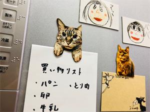 子どもの絵やペットの写真はマグネットに貼ってみましょう。あっという間にオリジナルグッズの完成です!