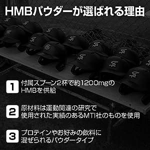 1000_hmbpowder_statement1.jpg