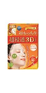 肌美精 超浸透3Dマスク (超もっちり) 4枚