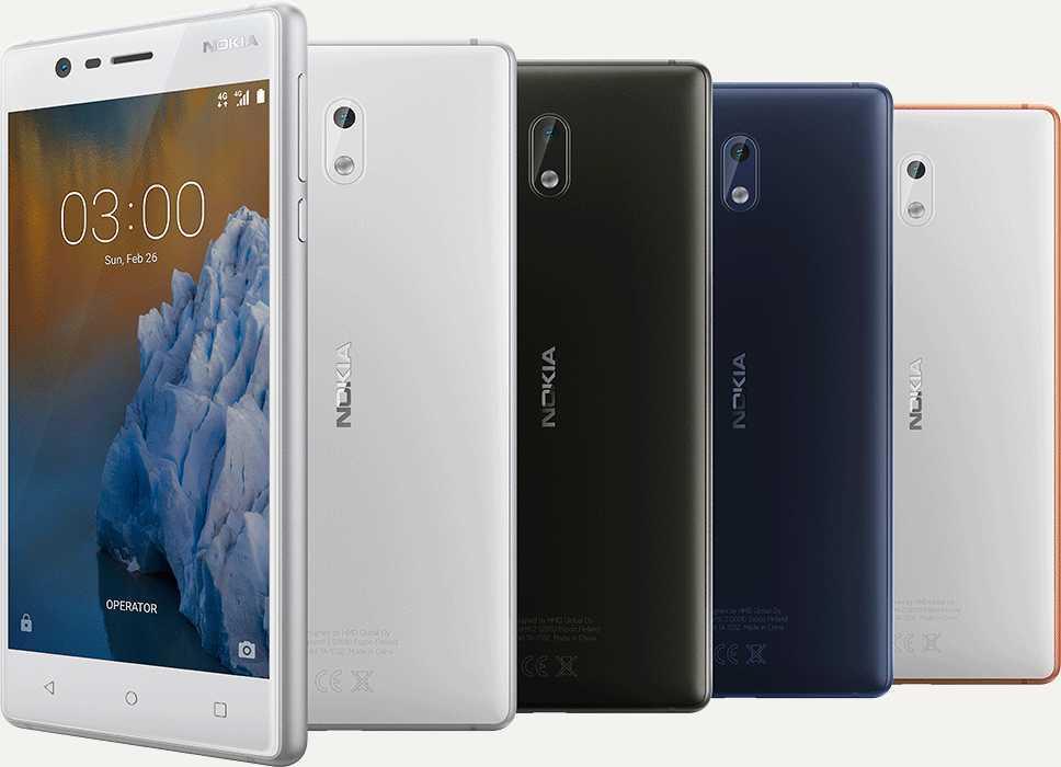 Nokia 3 TA-1032 DS ES PT - Smartphone de 5.0