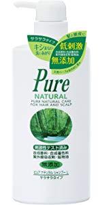 Pure NATURAL(ピュアナチュラル) シャンプー L (サラサラタイプ) 500ml