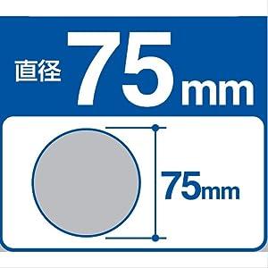 スーパー補助板75mm