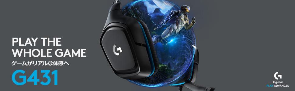 ゲーミング ヘッドセット G431 ロジクール Logicool PS4 PC Xbox Switch スマホ 有線 7.1ch 臨場感 高音質 軽量 合成皮革イヤーパッド 2年間メーカー保証