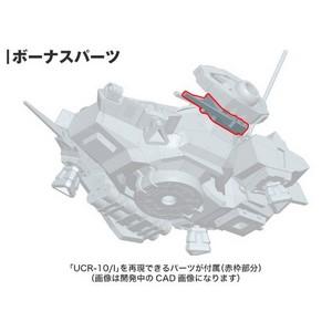 コトブキヤ アーマード・コアV UCR-10A ヴェンジェンス 1/72スケール プラスチックキット