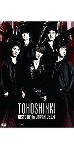 東方神起 HISTORY in JAPAN Vol.4 [DVD]
