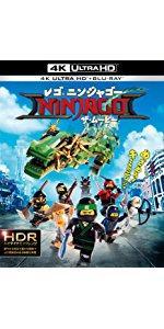 レゴ(R)ニンジャゴー ザ・ムービー 4K ULTRA HD&2D ブルーレイセット(2枚組)