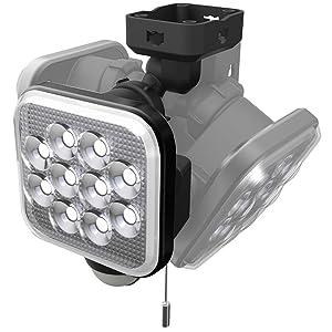 フリーアーム式LEDセンサーライト(LED-AC1012)